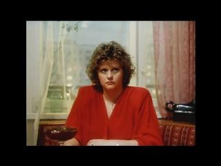 Артистка из Грибова     (1  серия)     1988