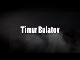 Timur Bulatov