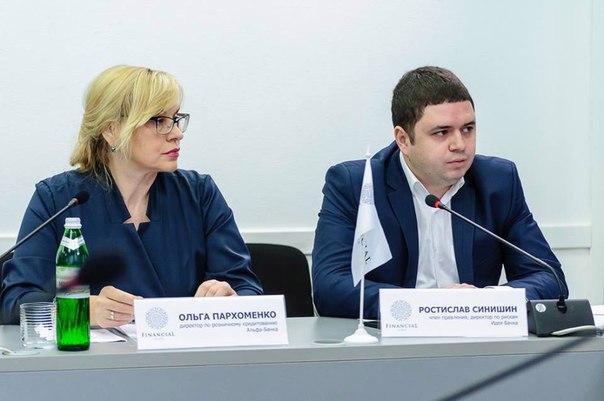 Директор з роздрібного кредитування Альфа-Банку Україна Ольга Пархомен