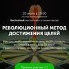 Бизнес Молодость Санкт-Петербург #БМпитер