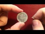 Обзор монеты 1 Дирхам, Королевство Марокко, 1987 года The Kingdom of Morocco,