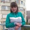 Алина Ефимагина