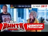 От винта! Quake Champions и Injustice 2 (сезон 10, эпизод 15)
