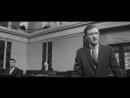 СОВЕТ И СОГЛАСИЕ (1962) - триллер, драма, экранизация. Отто Преминджер
