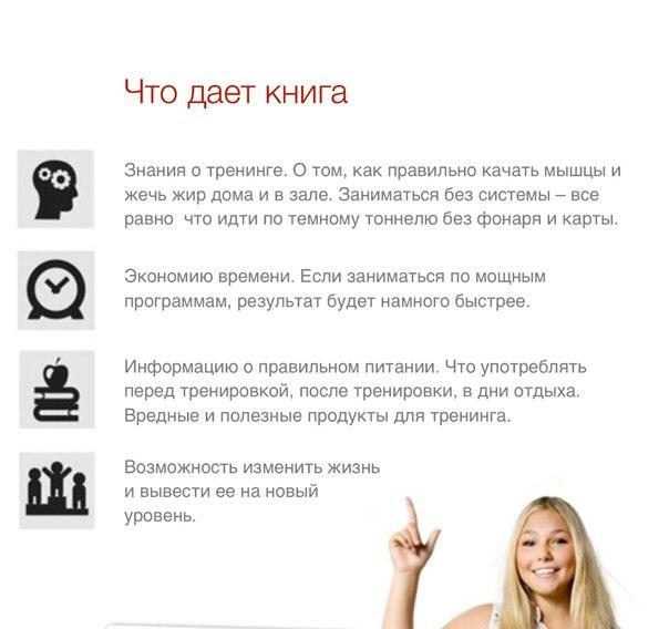 Сергей домогацкий книга путь скачать бесплатно