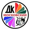 Dk Moskovsky