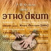 ЭТНО DRUM FEST 2017 - open air