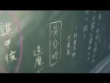 Kimi no Na wa / Твое имя [Русский дублированный трейлер] (2016)