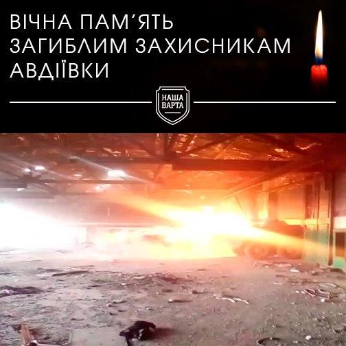 С погибшим бойцом 72-ой мехбригады Ярославом Павлюком попрощались на Кировоградщине - Цензор.НЕТ 4138