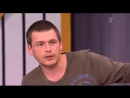 Шарыпово на ПЕРВОМ КАНАЛЕ в передаче Мужское Женское 18.05.17.