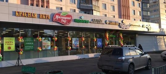 Соломон инвест москва продажа бизнеса сайт газета из рук в руки дать объявление
