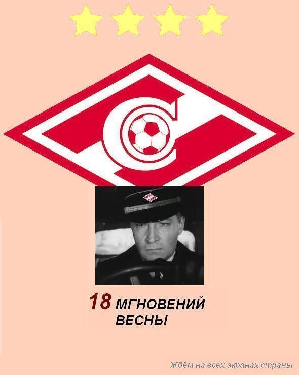 оренбург спартак 16 сентября 2016 смотреть онлайн