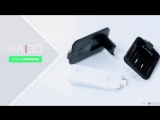 KADO - The Worlds Thinnest Wall-Charger