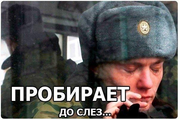 СЫН ЗВОНИТ МАТЕРИ С АРМИИ...