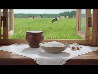 Творог и сметана Домик в деревне: вместе вкуснее!