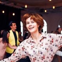 Надя Рацкевич