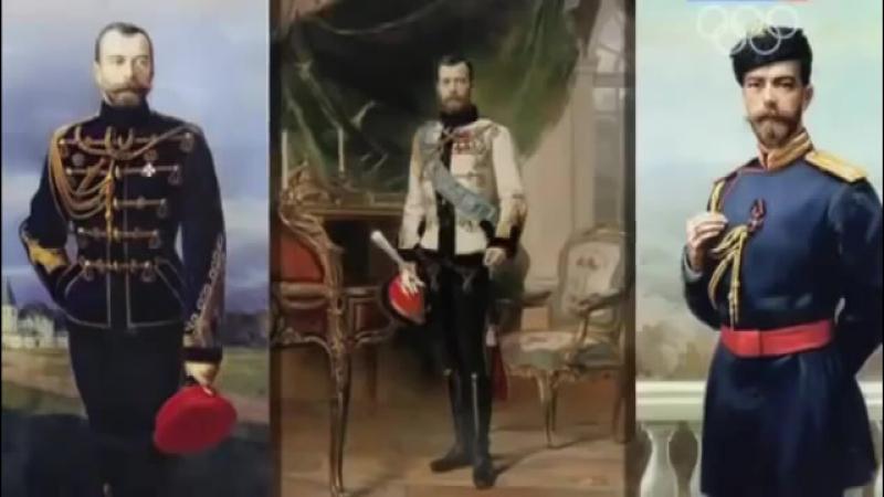 Фильм о династии Романовых! История России (Часть 2)
