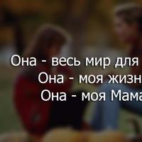 Аватар Дильбары Абдулловой