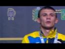 Александр ХИЖНЯК - Чемпион Европы 2017. Церемония награждения