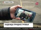 Репортаж 5 канала о флешмобе #СпоемВместе в Тирасполе