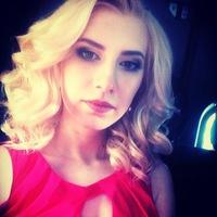 Анастасия Харчук