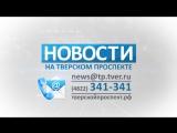 новости_On-line 24.01 Петербургское шоссе
