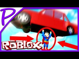 ROBLOX #10 (Super Hero Tycoon). Игра как МУЛЬТ для ДЕТЕЙ #РАЗВЛЕКАЙКА