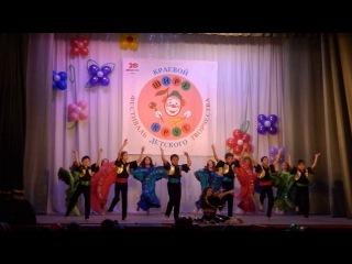 ЦЫГАНОЧКА Танцевальный коллектив