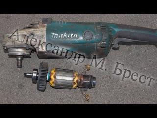 Как поменять ротор на УШМ 230 Makita GA9020S \ Ремонт большой болгарки Макита \ Ремонт инструмента