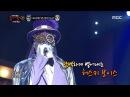 [King of masked singer] 복면가왕 - 'Lupin the phantom thief' 2round - Western sky 20170409