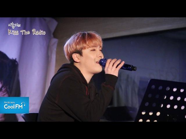 이홍기 '눈치없이' 라이브 LIVE / 170407[이홍기의 키스 더 라디오]