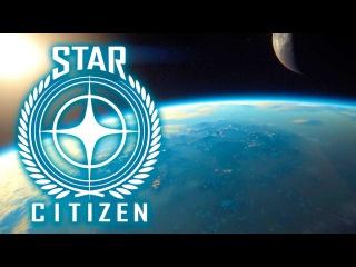 Star Citizen Alpha 2.5 | Операция Андромеда