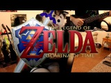 Zelda Ocarina of Time goes Rock - Gerudo Valley
