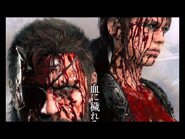 Metal Gear Solid V : The Phantom Pain 80s Cassette OST