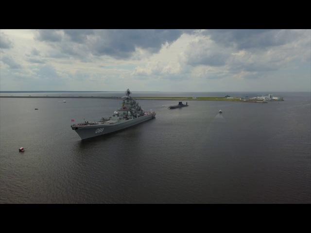 Aтомный крейсер «Петр Великий» и подводная лодка стратегического назначения...
