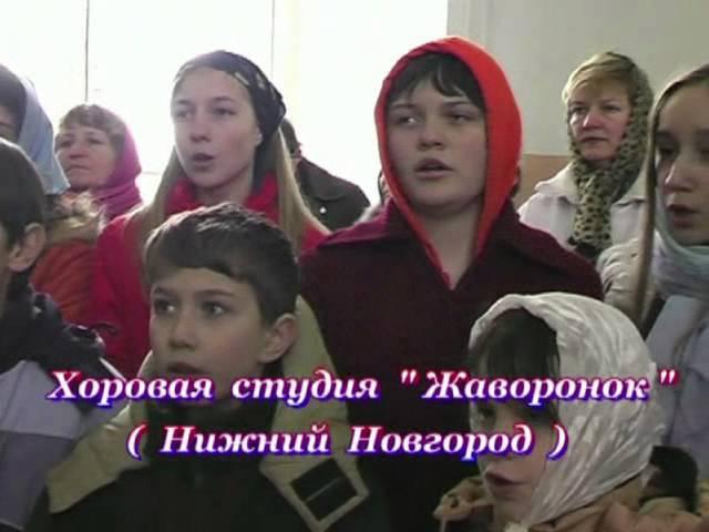 Фестиваль Гласом моим ко Господу Воззвах, посвященного памяти А.А. Архангельского. Пенза