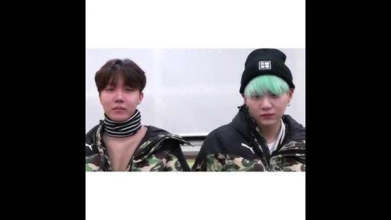 Реакция Шуги и Хосока на видео Ви и Чонгука.