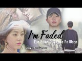 Eun Hwan Gi x Chae Ro Woon  Faded  Introverted Boss  Yeon Woo Jin x Park Hye Soo MV