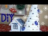 DIY Новогодние поделки своими руками/Christmas crafts