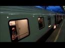 Путешествие в Санкт Петербург. Белые ночи. часть первая. отъезд