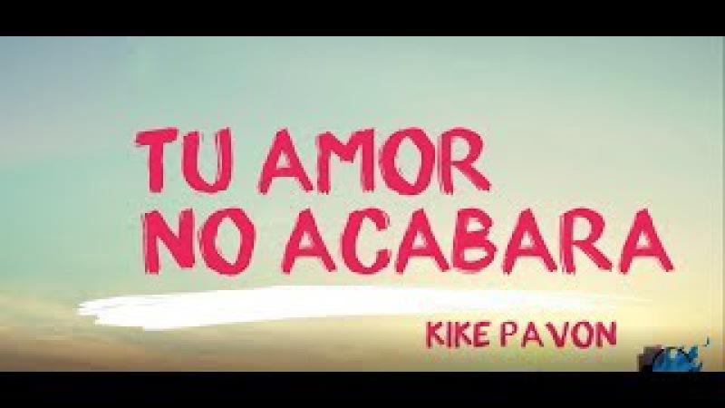 Kike Pavón LETRA - Tu Amor No Acabará / NUEVO ALBUM Ganas de Vivir (Video Lyric) ➟ [2017]