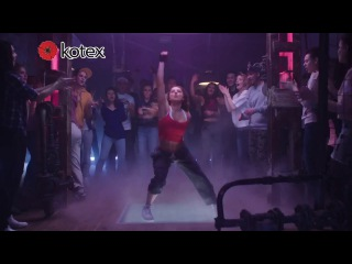 Музыка из рекламы Kotex