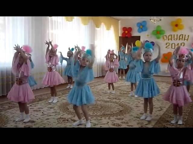 Рауан 2012 казахский танец