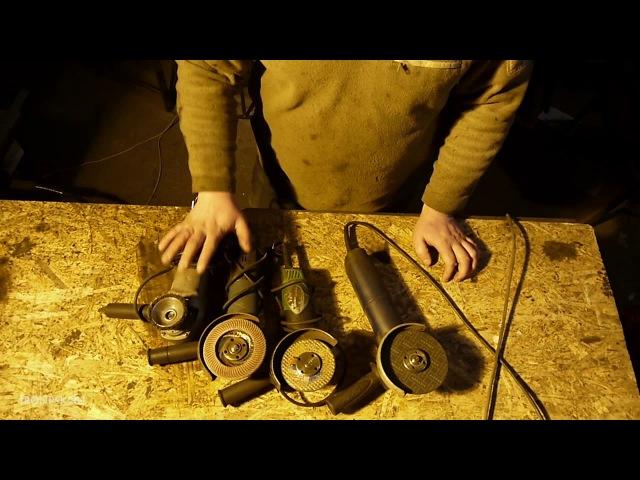 Инструмент это наше все Профилактика электроинструмента bycnhevtyn 'nj yfit dct ghjabkfrnbrf 'ktrnhjbycnhevtynf bycnhevtyn