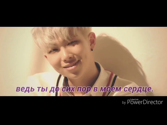 BTS Just one day rus sub
