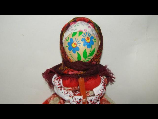 Пасха. Кукла-мотанка на деревянном яйце
