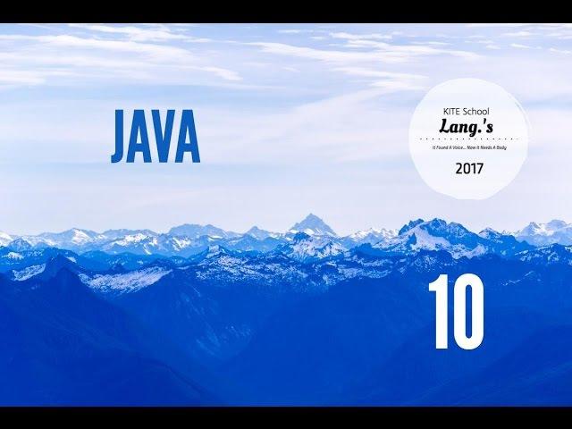 Уроки Java с нуля 2017 - 10 - Модификаторы доступа, Static - статичные методы