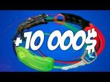 🔴 КАК ЗАРАБАТЫВАТЬ ПЕРЕПРОДАЖЕЙ В CS:GO 💰 От 10$ до 100$ скинами в день