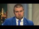 Дмитрий ПОТАПЕНКО: Всех министров нужно отправить работать грузчиками и посудо
