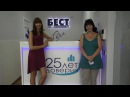 Отзыв Татьяны и Марии о работе менеджеров Компании Бест Недвижимость Сочи